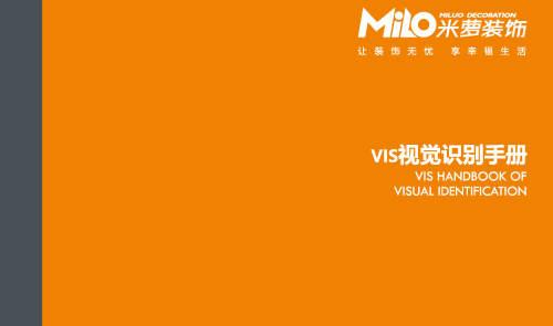 米萝装饰 VI设计