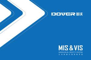 多沃汽车配件 VI设计