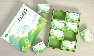 高山茶叶包装设计
