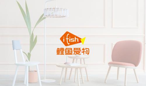 鲤鱼爱物 商城APP logo设计
