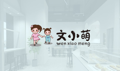 文小萌 奶茶店 LOGO设计