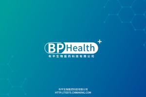 布平生物医药 logo设计