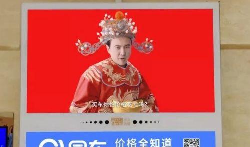 又一品牌上线洗脑广告,洗脑广告到底行不行?