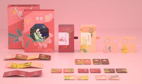 茶书 养生茶礼盒