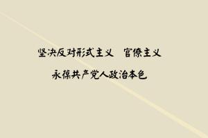 高邮镇纪委