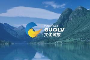 文化国旅 LOGO设计