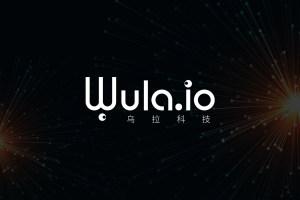 乌拉科技  LOGO设计