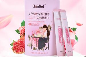 ChinBel 胶原蛋白肽 详情页