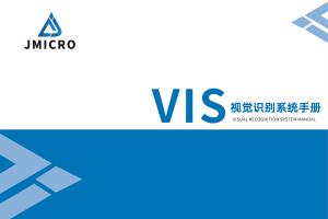 晶茂VI视觉识别系统